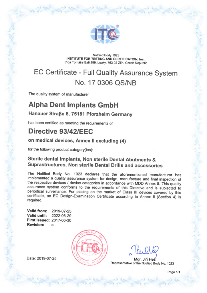 EС Certificate